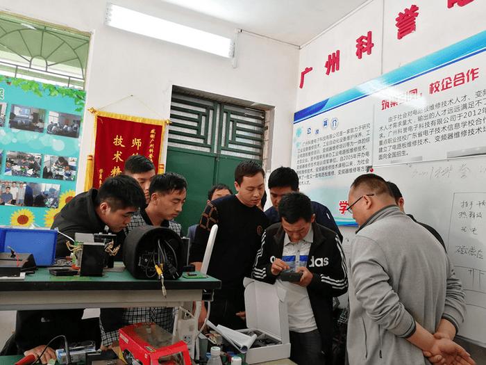 科誉刘工再教大家使用集成电路测试仪.png