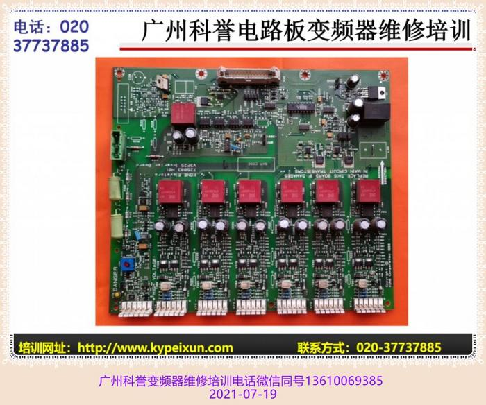 V3F25变频器A2电路板.jpg