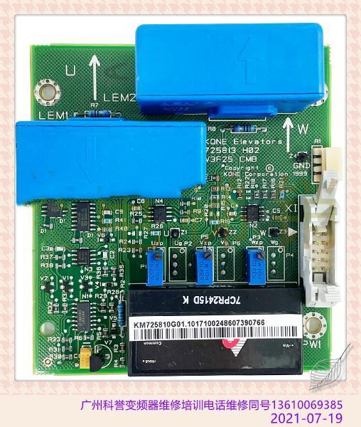 V3F25变频器检测电路板.jpg